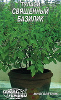 Туласи Священный базилик семена базилика Семена Украины 0.10 г