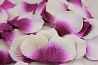 Лепестки роз искусственные 200 шт. Цвет бело-фиолетовый. Украшение праздника, свадьбы, торжества