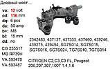 Диодный мост CITROEN Berlingo Evasion Jumpy Xsara ZX2 FIAT Ulysse Scudo PEUGEOT Expert Partner, фото 3