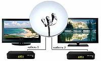 Комплект на 3 спутника для 2-х ТВ Базовый HD Стандарт-2