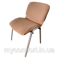 Чехол на офисный стул. Бежевый (KareOffice)