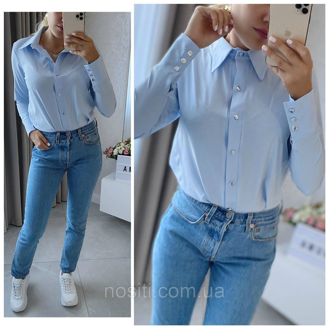 Женская рубашка пуговицы на манжетах