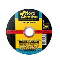 Круг отрезной 125 x 2,0 x 22,23 NovoAbrasive