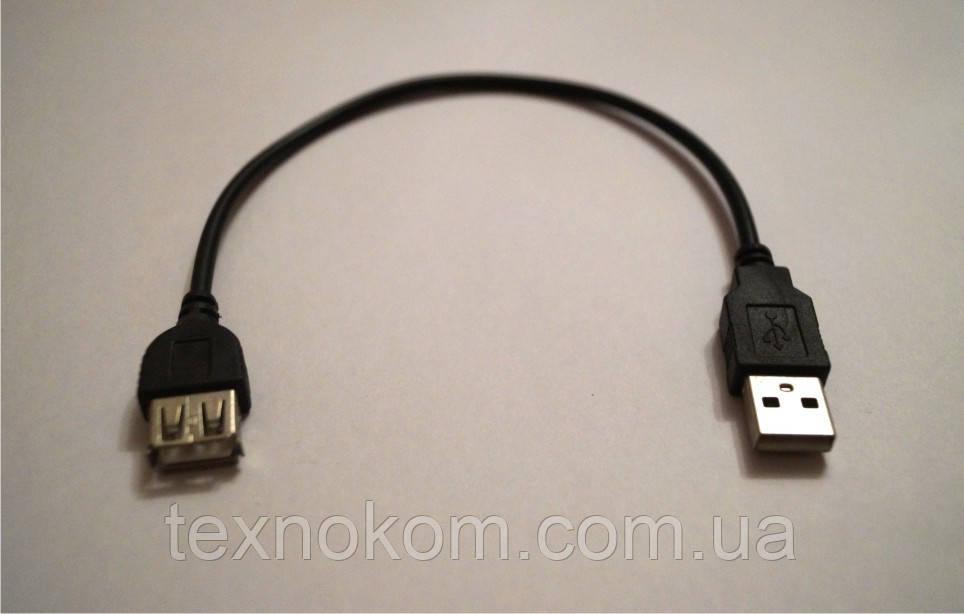 Удлинитель USB для компьютеров, гнездо USB - штекер USB, 0,25 метра
