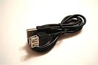 Удлинитель USB для компьютеров, гнездо USB - штекер USB, 0,8 метра