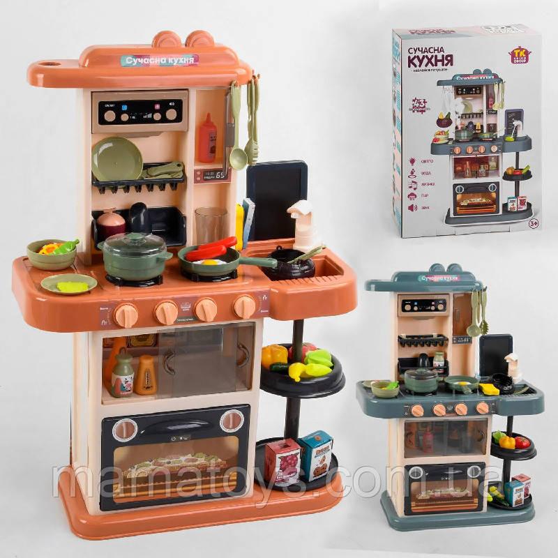 Детская Современная Кухня 65683 / 65583 с водой и Паром 43 предмета, 2 цвета