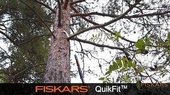Пила садовая QuikFit™ от Fiskars (136527) 1000691, фото 2