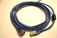 Удлинитель USB для компьютеров, гнездо USB - штекер USB, 1,5 метра