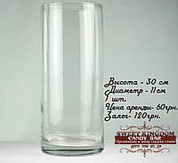 Стеклянная ваза для Кенди бара