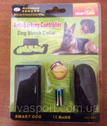 Электронный ошейник антилай для собак (Dog Shock Collar) ао-881