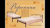 Кровать металлическая Вероника 120*190