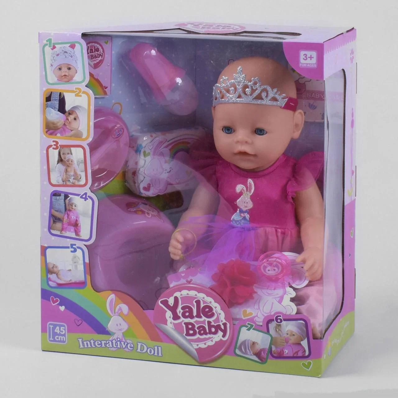 Детский пупсик для девочки Yale Baby BL 037, многофункциональный пупс на 8 функций с аксессуарами
