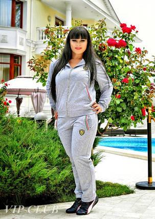 Спортивный женский костюм больших размеров, фото 2