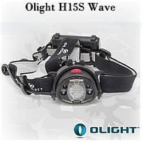 Фонарь налобный Olight H15S Wave
