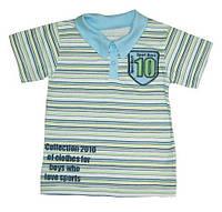 Футболка-поло в полоску для мальчика, рост 104 - 110 см