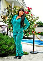 Спортивный женский костюм , фото 3