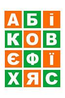 Магнитные буквы Украинские, 55шт
