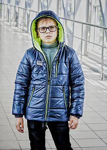 Куртка демисезонная для мальчика «Драйв» сине-зеленая 128