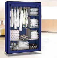 Органайзер для вещей, Тканевый складной гардероб текстильный Шкаф для одежды, Синий Wardrobe 88105