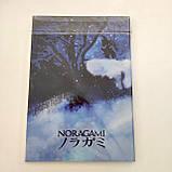 """Набір """"Noragami"""": щоденник, пенал, скетчбук, фото 3"""