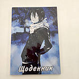 """Набір """"Noragami"""": щоденник, пенал, скетчбук, фото 2"""