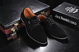 Мужские туфли замшевые весна/осень черные, фото 6