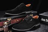 Мужские туфли замшевые весна/осень черные, фото 10