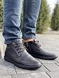 Мужские ботинки кожаные зимние черные, фото 5