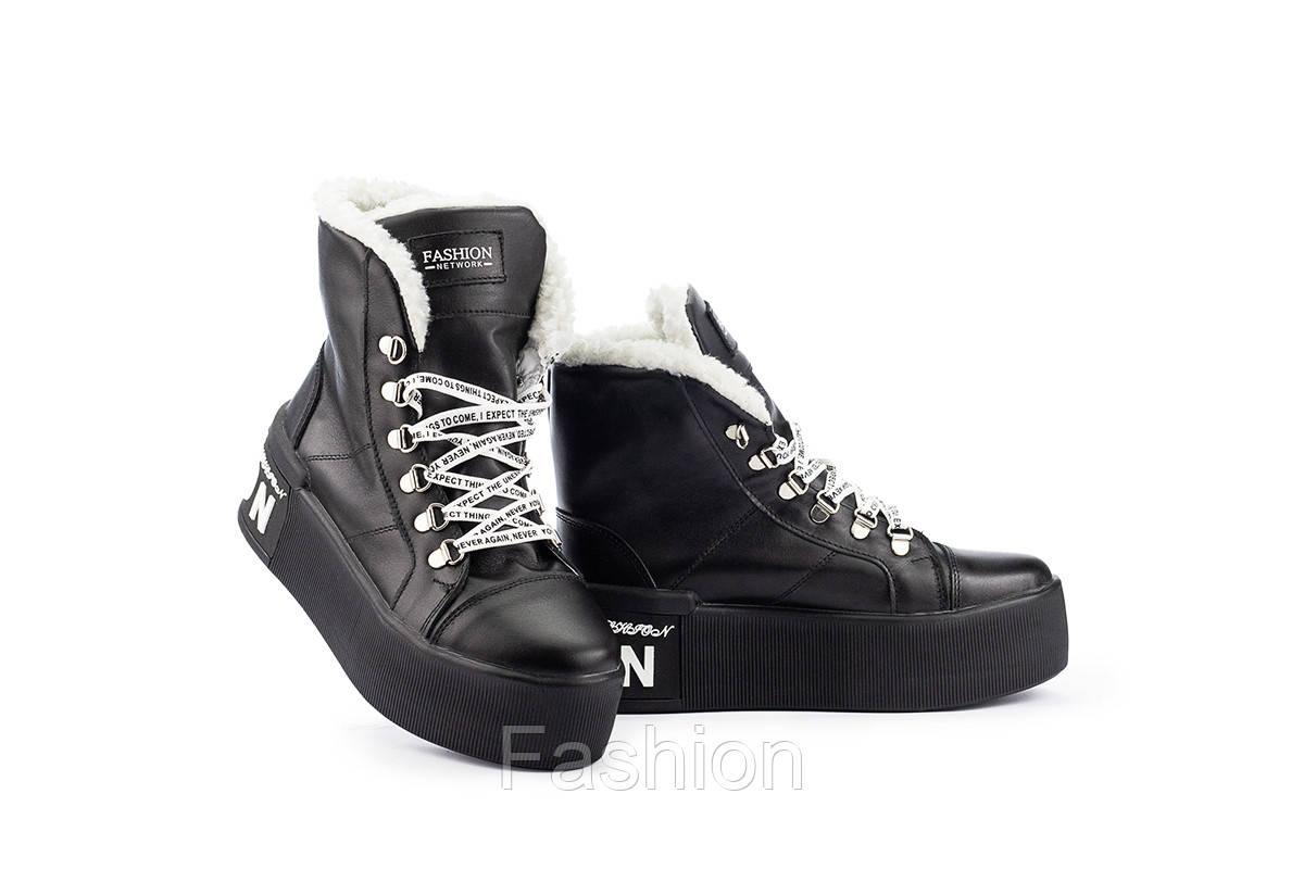 Жіночі черевики шкіряні зимові чорні