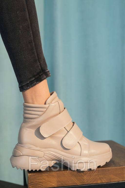 Женские ботинки кожаные весна/осень бежевые