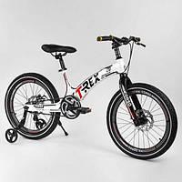 Велосипед детский спортивный Corso 20 дюймов