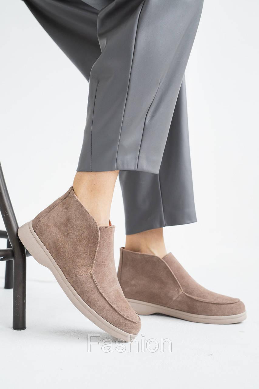 Женские ботинки замшевые весна/осень бежевые