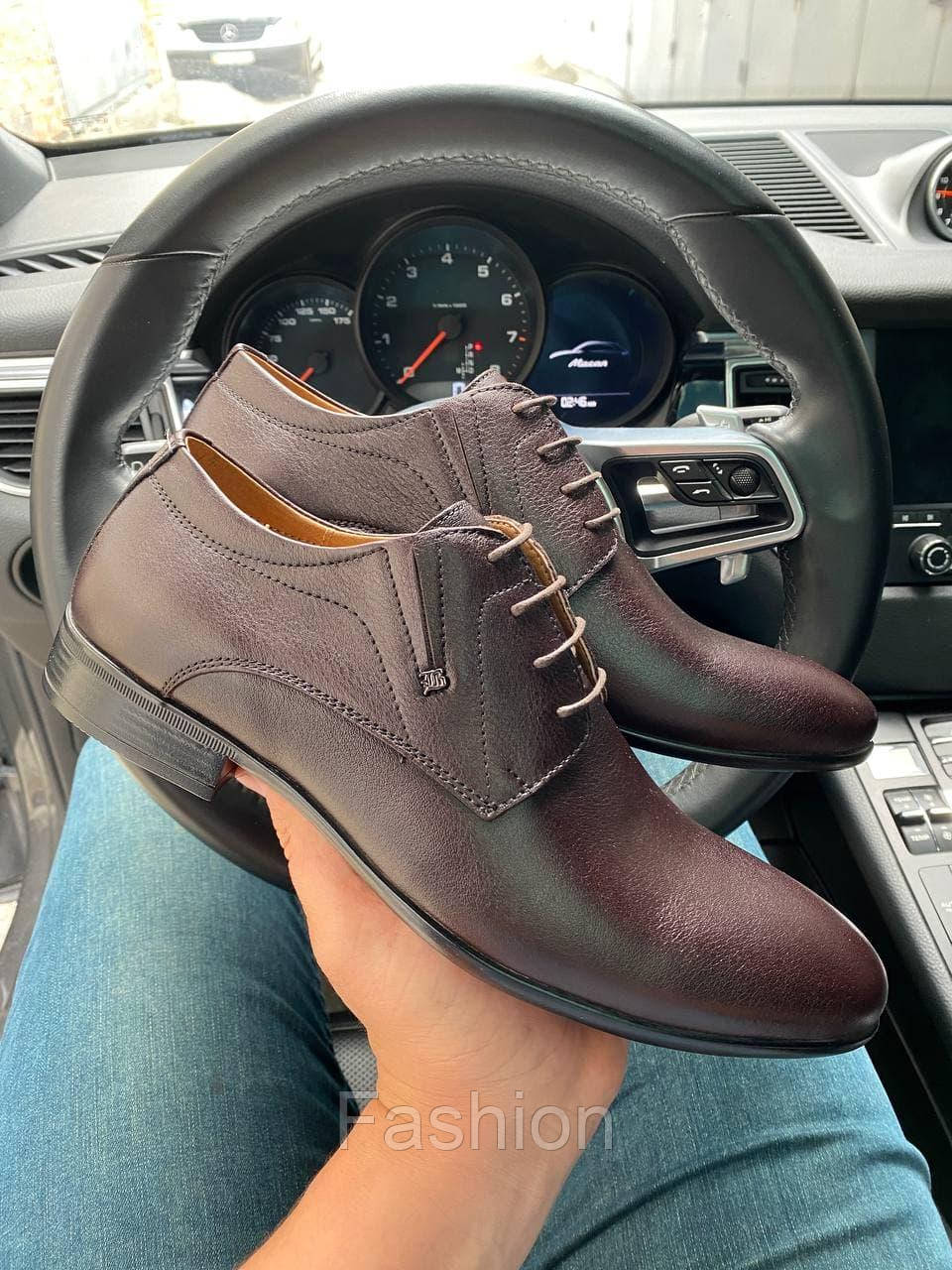 Чоловічі туфлі шкіряні весна/осінь коричневі
