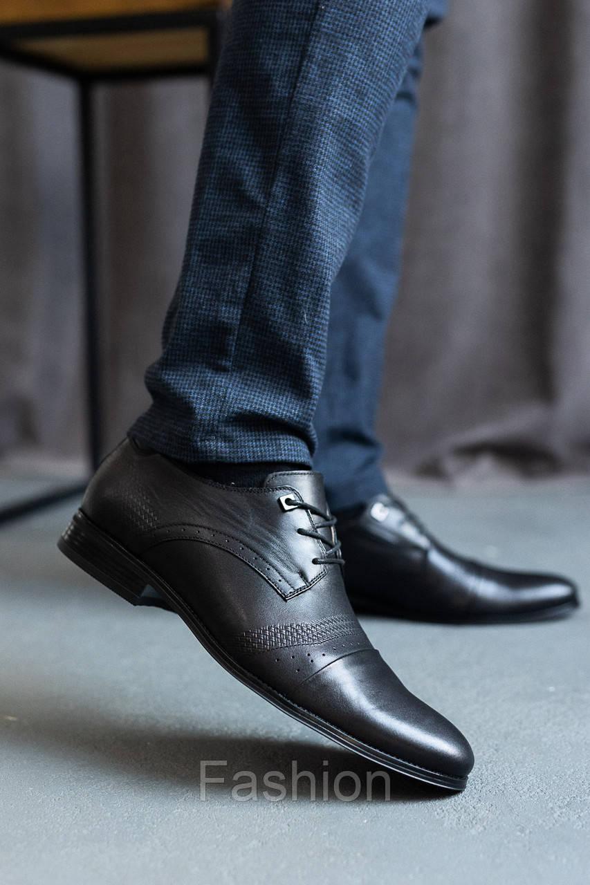 Чоловічі туфлі шкіряні весна/осінь чорні