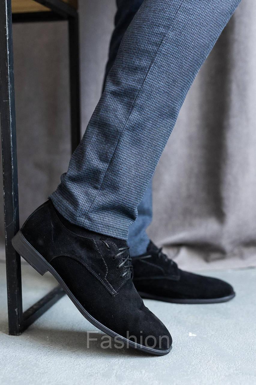 Мужские туфли замшевые весна/осень черные