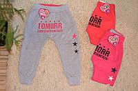 Спортивные брюки для девочек 98-128  см