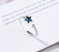 Нежное серебряное кольцо Звезда 925 пробы №2