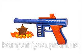 Детский игрушечный автомат с мягкими пулями 909GG (Синий)