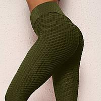 Женские Леггинсы с завышенной талией для спорта и фитнеса Лосины для тренировок - Хаки, размер M - XXL