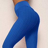 Женские Леггинсы с завышенной талией для спорта и фитнеса Лосины для тренировок - Синий, размер M - XXL