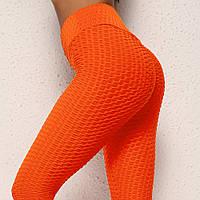 Женские Леггинсы с завышенной талией для спорта и фитнеса Лосины для тренировок - Оранжевый, размер M - XXL