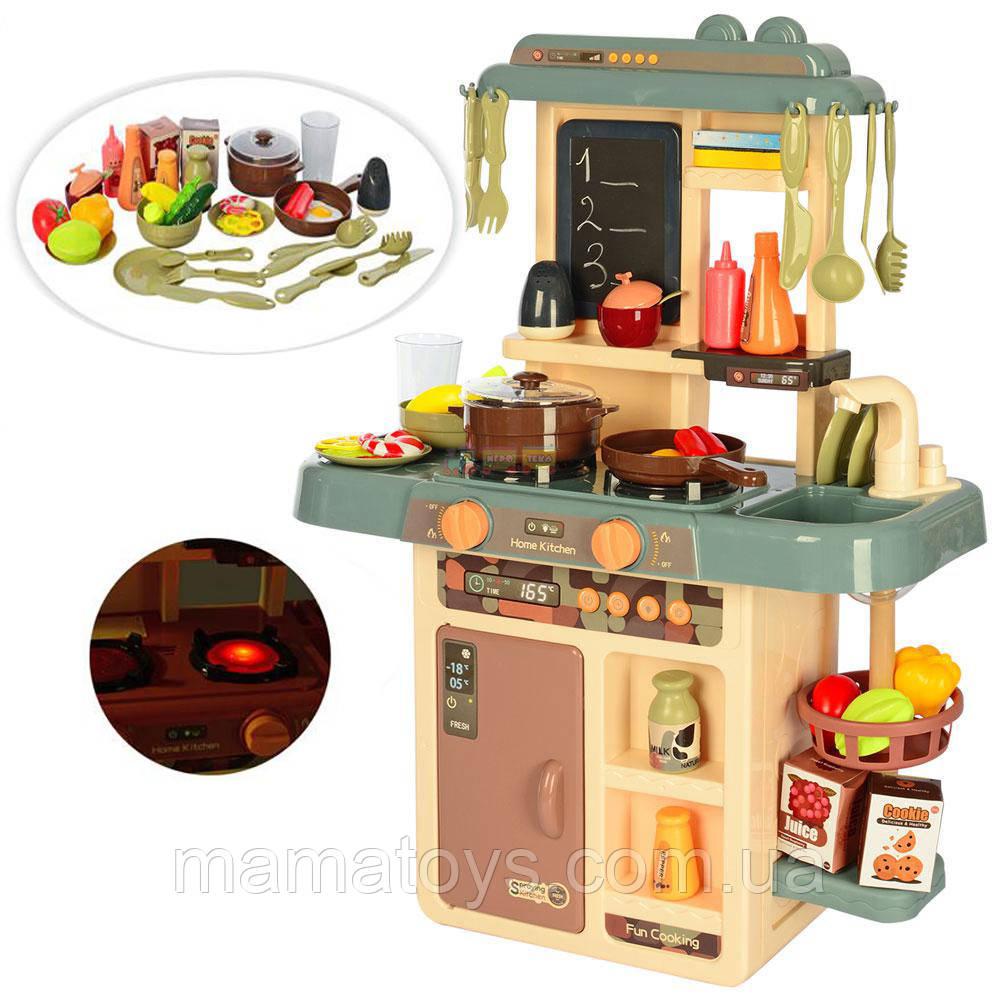 Дитяча ігрова Кухня 889-187 Сіра з Водою і Парою 42 предмета, 63 см
