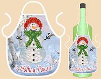 Фартушек на бутылку под вышивку бисером ФБ-002. С НОВЫМ ГОДОМ (УКР)