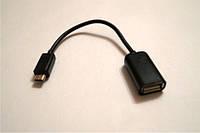Кабель micro USB OTG (прямой штекер) для планшета, смартфона