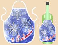 Фартушек на бутылку под вышивку бисером ФБ-004. С РОЖДЕСТВОМ