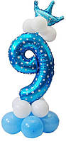 Праздничная цифра 9 UrbanBall из воздушных шаров для мальчика Голубой UB363 TV, КОД: 2473528