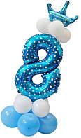 Праздничная цифра 8 UrbanBall из воздушных шаров для мальчика Голубой UB362 SC, КОД: 2473527