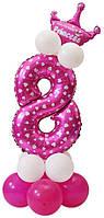 Праздничная цифра 8 UrbanBall из воздушных шаров для девочки Розовый UB345 TR, КОД: 2473517