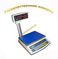 Торговые весы ВТЕ - Центровес - 15кг (30кг) - Т2 - СМ