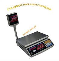 Торговые весы ВТЕ - Центровес - 6кг (15кг) (30кг) - Т2 - ТВЕ